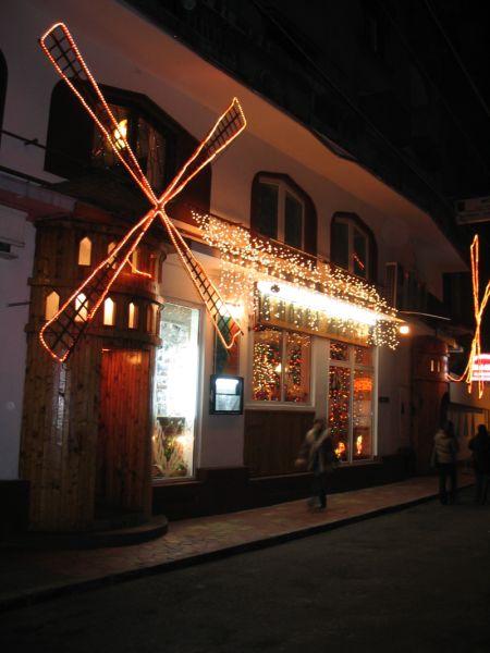Moara Mariei Restaurant