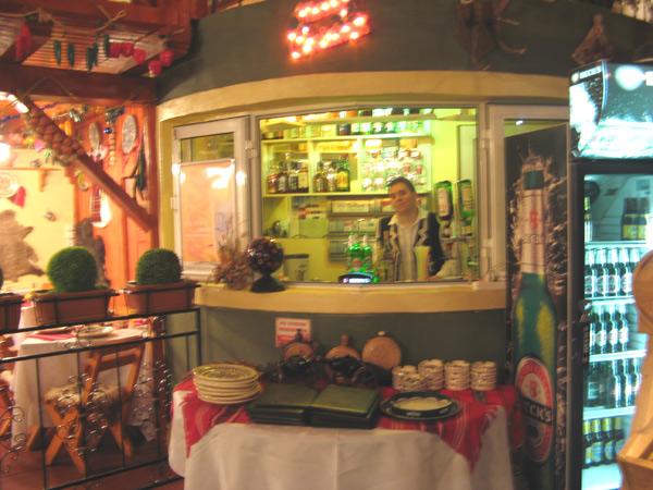 La 2 lei Restaurant