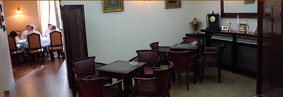 Rossetya Restaurant