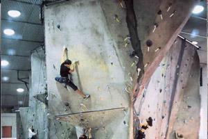 Ecran Club - alpinism in Bucuresti