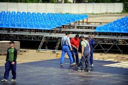 Zone Arena, demolata